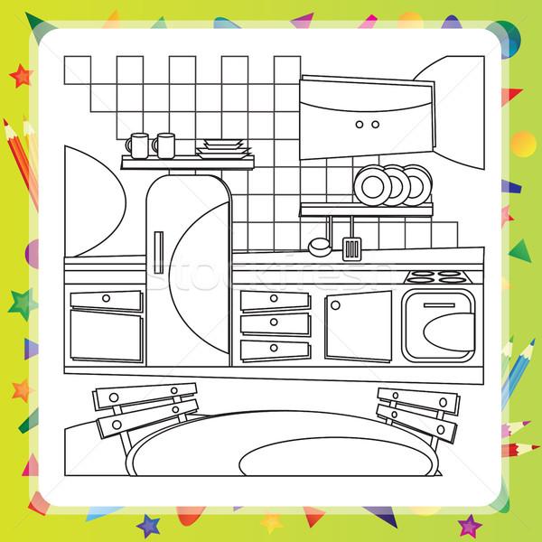 塗り絵の本 キッチン 図書 幸せ 壁 ストックフォト © Natali_Brill
