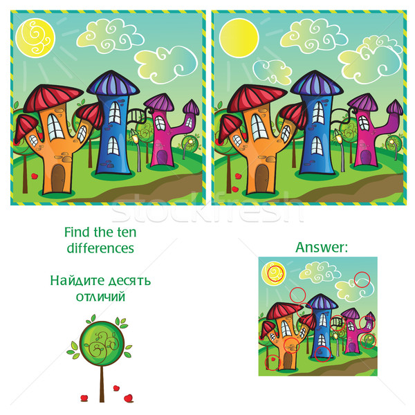 Visual Game - find 10 differences with answer   Stock photo © Natali_Brill