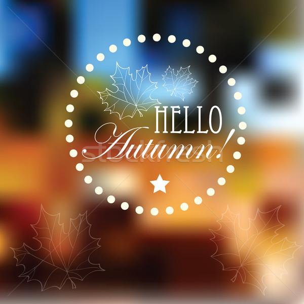 秋 ベクトル レトロな ポスター 抽象的な ぼやけた ストックフォト © Natali_Brill