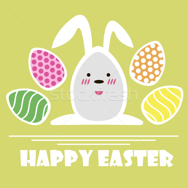 Stock photo: Vector Happy Easter greeting card. Easter Eggs and text Happy Easter