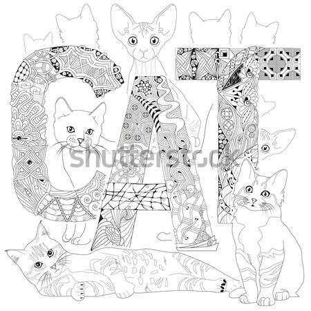 Stock photo: Number 2018 zentangle with dog. Vector decorative object