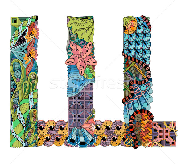 Russian cyrillic letter. Vector decorative zentangle object Stock photo © Natalia_1947