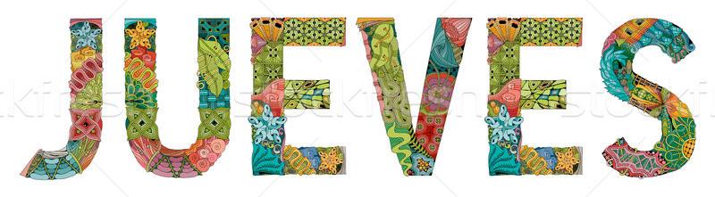 Palabra espanol vector decorativo objeto arte Foto stock © Natalia_1947
