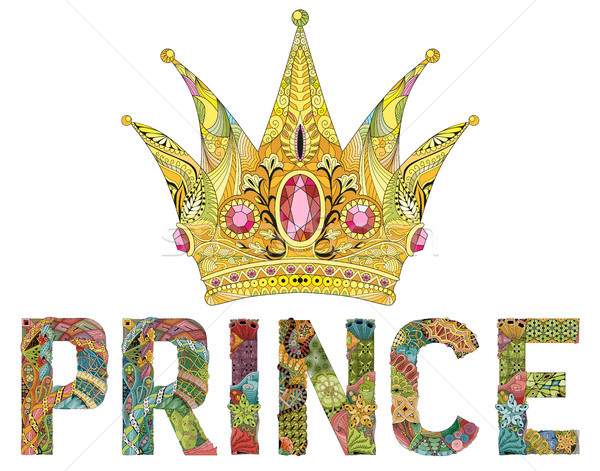 Zentangle stylized crown with word prince. Hand Drawn lace vector illustration Stock photo © Natalia_1947