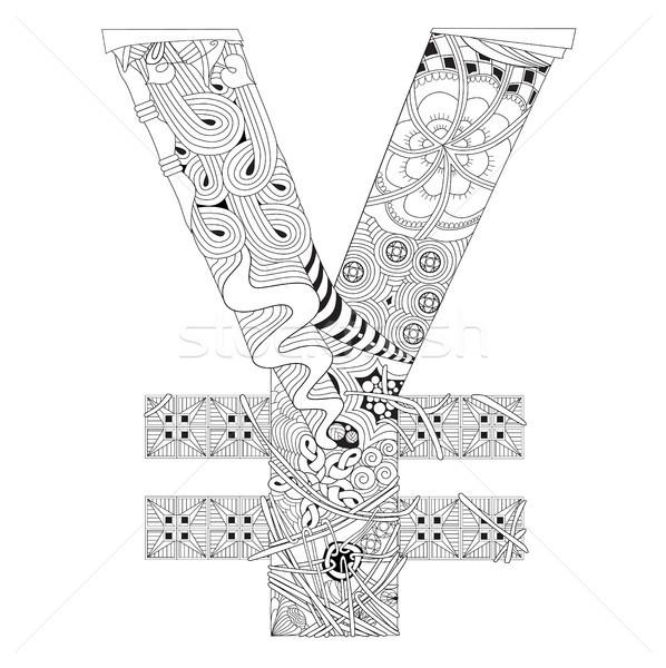 Simbolo yen vettore decorativo numero arte Foto d'archivio © Natalia_1947