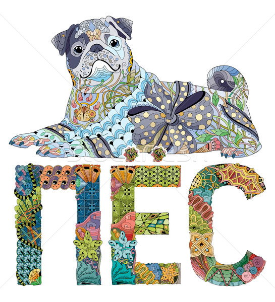 Word dog in russian with a figure of a dog. Vector decorative zentangle object Stock photo © Natalia_1947