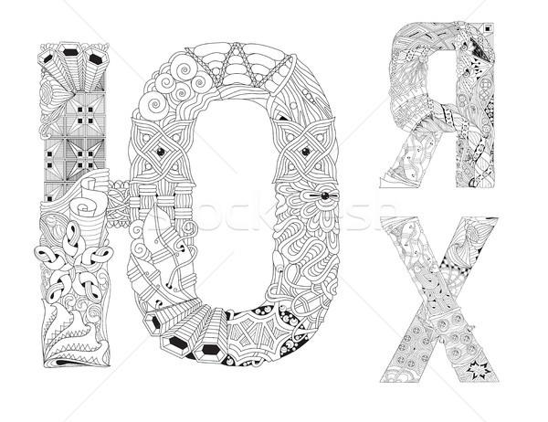 русский необычный алфавит болван стиль письма Сток-фото © Natalia_1947