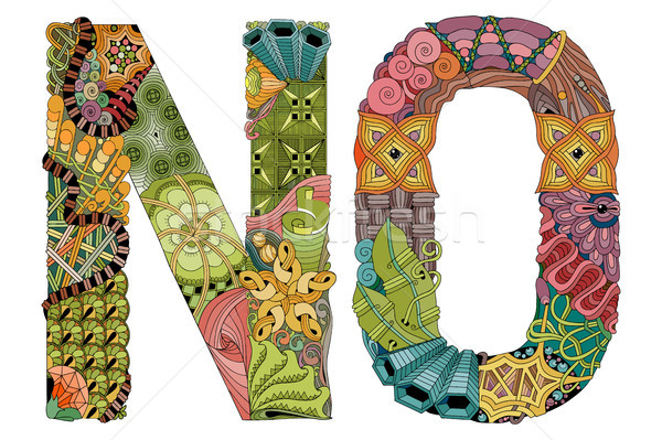 Word NO. Vector decorative zentangle object Stock photo © Natalia_1947