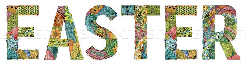 Word EASTER. Vector decorative zentangle object Stock photo © Natalia_1947