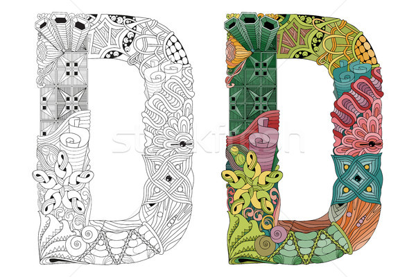 Letter D zentangle for coloring. Vector decorative object Stock photo © Natalia_1947