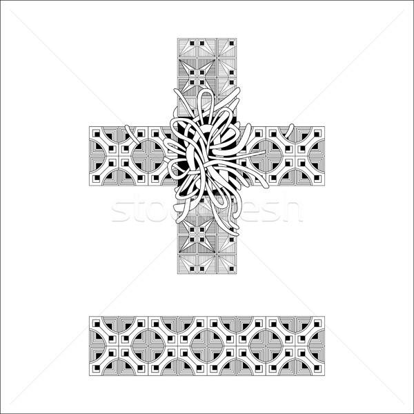 Hand drawn zentangle plus and minus. Vector decorative unusual object Stock photo © Natalia_1947