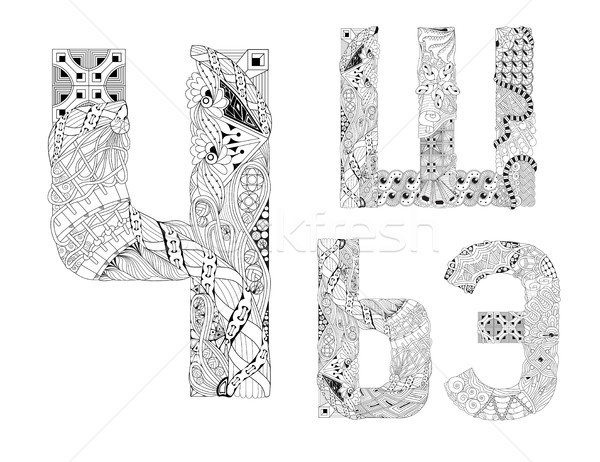 Russian unusual alphabet doodle style letters on a white background Stock photo © Natalia_1947