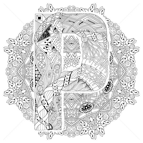 Mandala litera p wektora dekoracyjny sztuki projektu Zdjęcia stock © Natalia_1947
