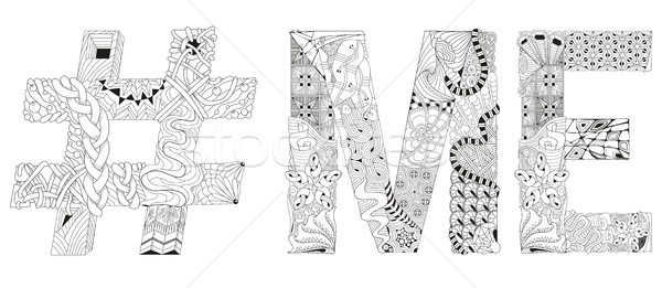 Word me with hashtag for coloring. Vector decorative zentangle object Stock photo © Natalia_1947