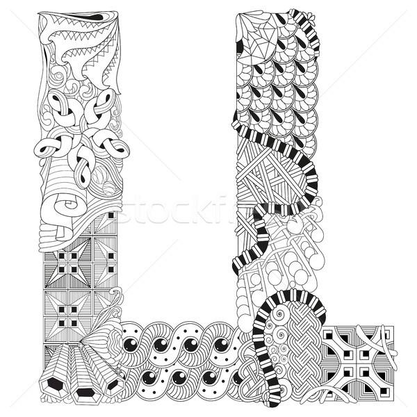 Russian letter for coloring. Vector decorative zentangle object Stock photo © Natalia_1947