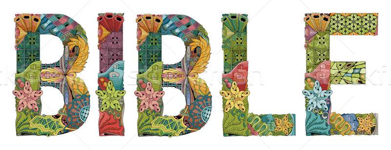 слово Библии вектора декоративный объект искусства Сток-фото © Natalia_1947
