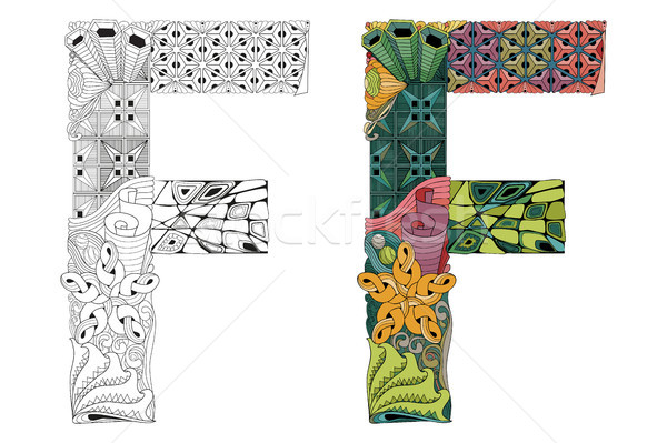Letter F zentangle for coloring. Vector decorative object Stock photo © Natalia_1947