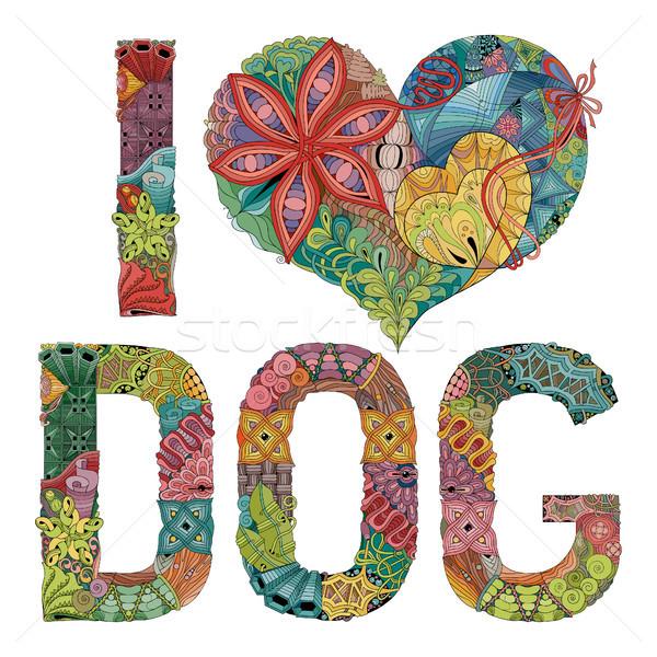 слов любви собака вектора декоративный объект Сток-фото © Natalia_1947