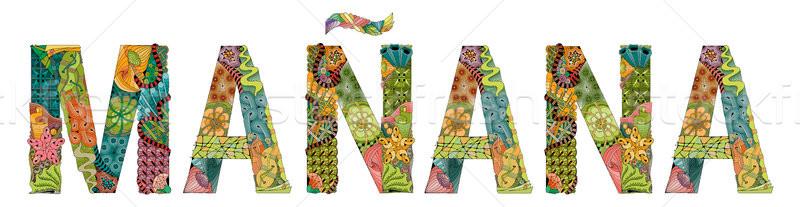 Woord morgen spaans vector decoratief object Stockfoto © Natalia_1947