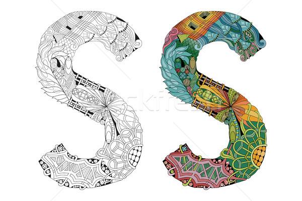 Letter S zentangle for coloring. Vector decorative object Stock photo © Natalia_1947