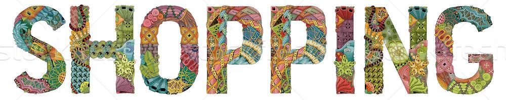 слово торговых вектора декоративный объект искусства Сток-фото © Natalia_1947