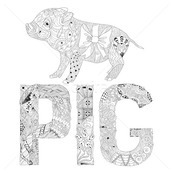 Stock photo: Piggy for coloring book for adults vector