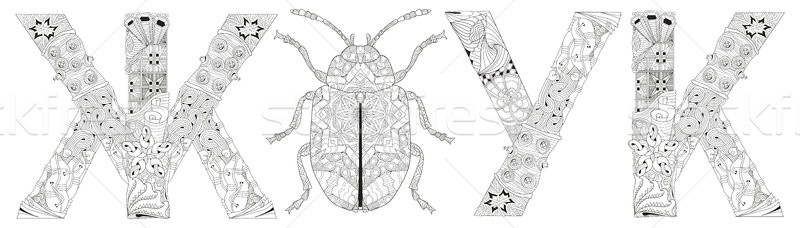 Word beetle in Russian and the silhouette of an insect. Vector decorative object Stock photo © Natalia_1947