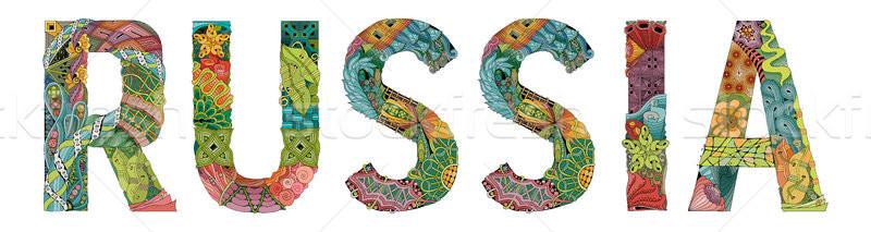 Stock photo: Word RUSSIA. Vector decorative zentangle object