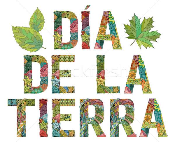 Mots la jour de la terre espagnol vecteur décoratif Photo stock © Natalia_1947