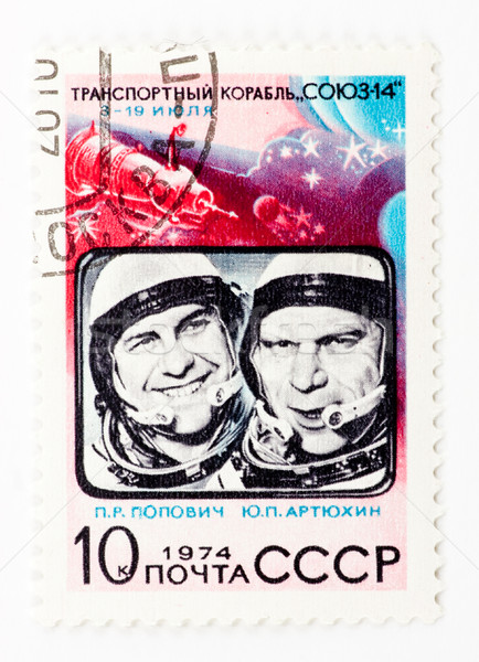 почтовая марка Vintage советский штампа бумаги письме Сток-фото © naumoid