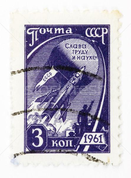 почтовая марка Vintage советский Союза штампа бумаги Сток-фото © naumoid