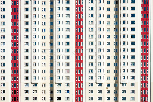 Appartement Moskou regio stad bouw Stockfoto © naumoid