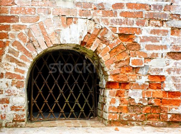 Grated window  Stock photo © naumoid