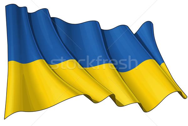 Flag of Ukraine Stock photo © nazlisart
