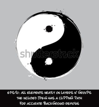Yin Yang - Artistic Brush Strokes Stock photo © nazlisart