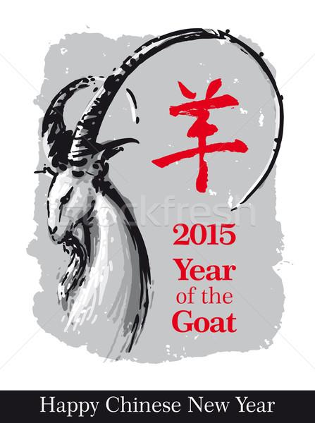 Symbol n Goat - 2015 Year of the Goat Gray Stock photo © nazlisart