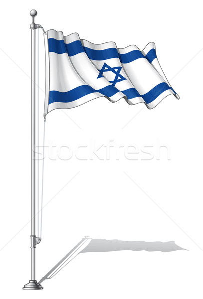 Flag Pole Israel Stock photo © nazlisart