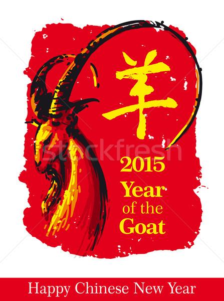 Symbol n Goat - 2015 Year of the Goat Red Stock photo © nazlisart