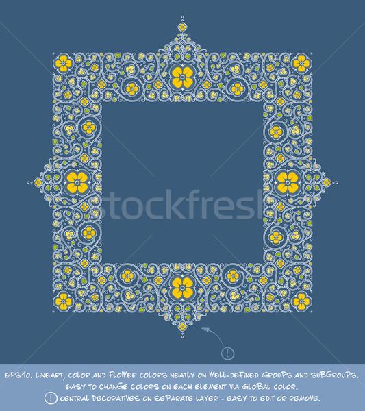 Tér virág dekoratív citromsárga kék díszítő Stock fotó © nazlisart