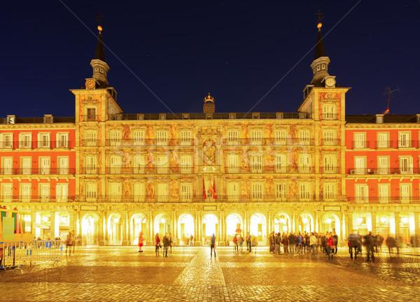 Мадрид Испания исторический зданий ночь здании Сток-фото © neirfy