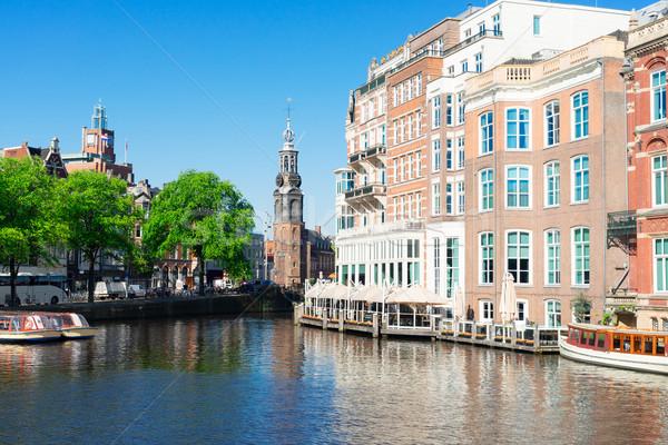 Torre Amsterdam Holanda centro água árvore Foto stock © neirfy