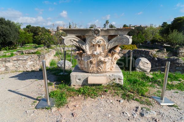 Agora of Athens, Greece Stock photo © neirfy