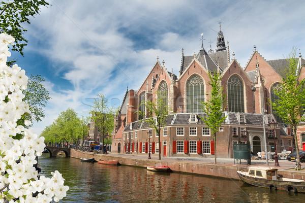 Amsterdam holland oude kathedraal kerk Stockfoto © neirfy
