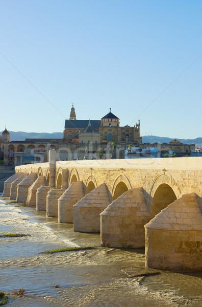 Сток-фото: старый · город · Испания · собора · римской · моста · здании