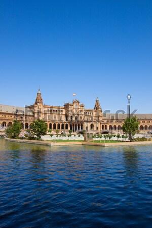 cityscape of Seville, Spain Stock photo © neirfy