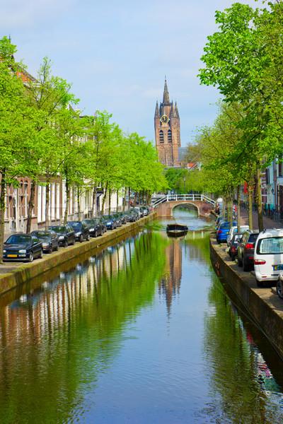 Vieux cathédrale holland coloré rue printemps Photo stock © neirfy