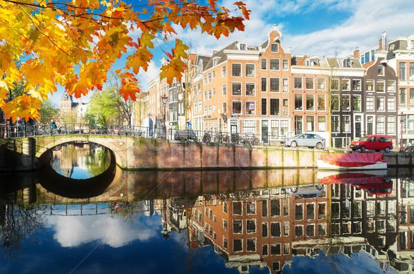 домах Нидерланды канал зеркало Размышления осень Сток-фото © neirfy