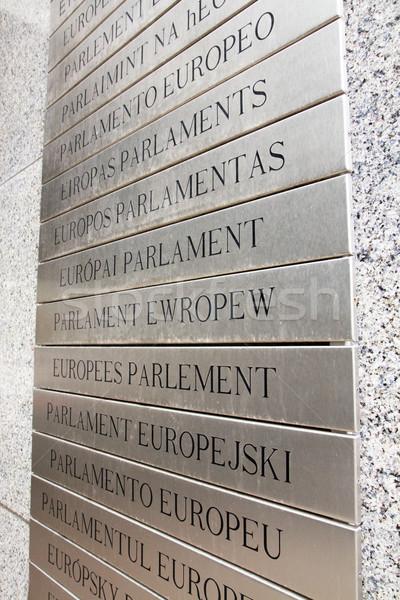 表 書かれた ヨーロッパの 言語 フロント 壁 ストックフォト © neirfy