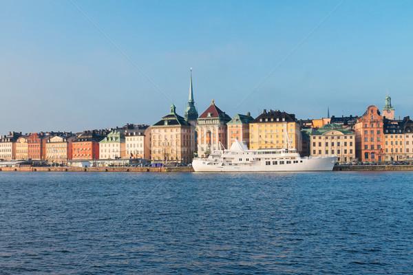 Skyline Стокгольм Швеция архитектура старый город Сток-фото © neirfy