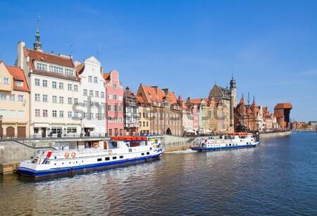 Danzica città vecchia Polonia retro acqua città Foto d'archivio © neirfy